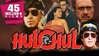 Hulchul (1995)