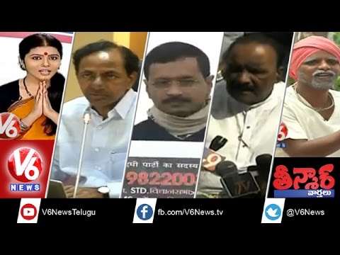 Hyderabad Wifi - Government focus on film studios - Teenmaar News July 18th 2014