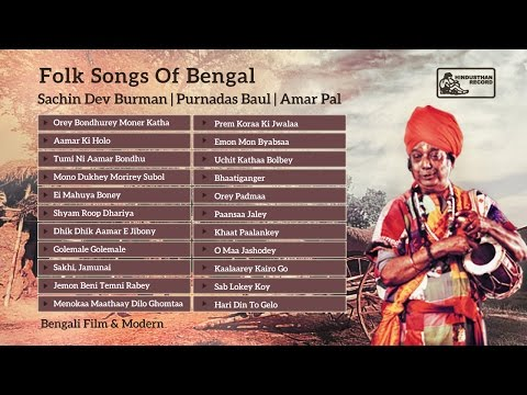 Bengali Folk Songs | S D Burman | Purna Das Baul | Amar Pal | Baul Songs | Bengali Lokgeeti video