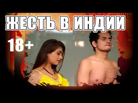 Незабываемое путешествие из России в Индию (Russian)
