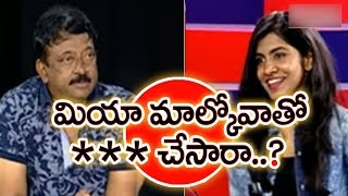 College Students Controversial Questions to #RGV | #GST | Top Telugu Media