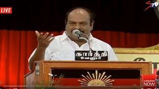 jagathratchagan Speech @ Erode DMK LIVE | Dravida Munnetra Kazhagam | Tamil Nadu News Live(25-03-18)