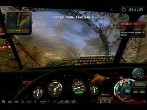игры гонки грузовики с прицепами играть