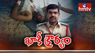 Chowdepalle Police Beats Young Farmer Ganesh | పోలీసు దెబ్బలకు కోమాలోకి వెళ్లిపోయిన గణేశ్ | hmtv