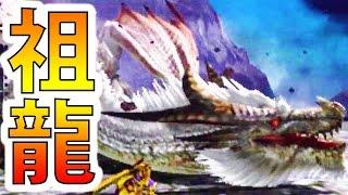 【MHXX実況】『ミラルーツ』に瞬殺される男-PART34-【モンハンダブルクロス】【全クエ制覇を目指して】