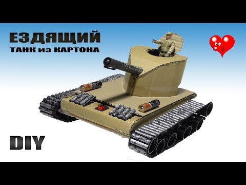 How To Make  Amazing Cardboard Tank DIY