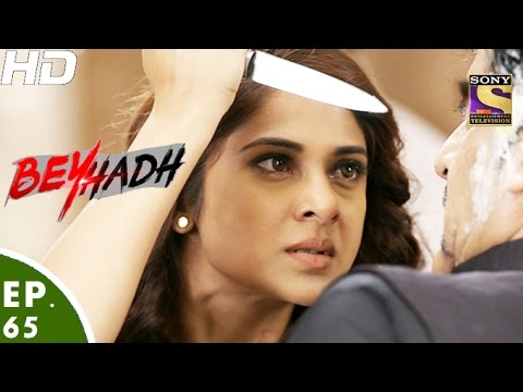 Beyhadh - बेहद - Episode 65 - 9th January, 2017 thumbnail