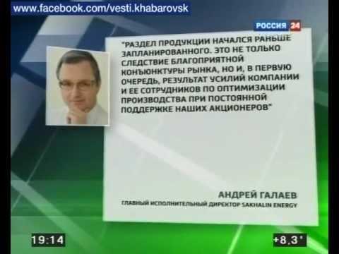 Вести-Хабаровск. Доходная доля