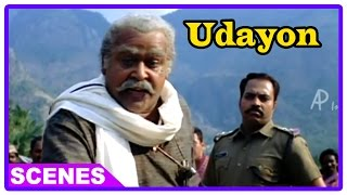Run Baby Run - Udayon Malayalam Movie - Mohanlal argues with police officer