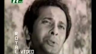 Premer Nam Bedona Se Kotha (Film- Neel Akasher Niche)
