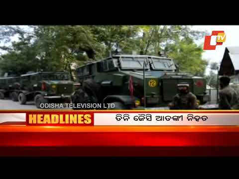 7 AM Headlines  20 June 2018   OTV
