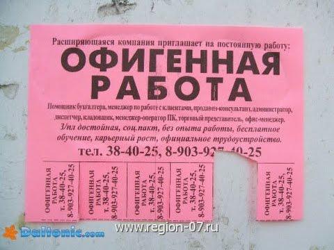 Квартира, комната жана койко место керек москвада Жердеш. ру
