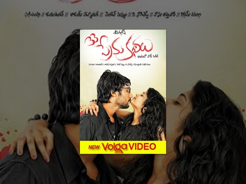 33 Prema Kathalu Latest Telugu Full Movie || Valentines Day Special || 2015 Telugu Movie video