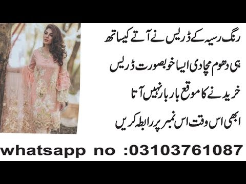 latest designer dress rang rasia 2018 collection new colllection || lawn fancy collection