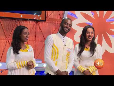 Yebeteseb Chewata: Special Meskel Show/ Final
