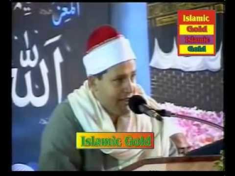 Qari Ramzan Al Hindawi 2005 video