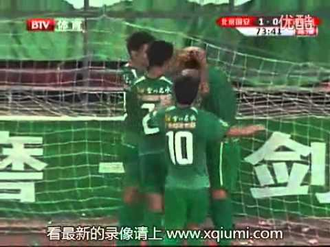 It was a game-winner in the 74th minute, as Beijing Guo'an defeated Dalian Shide 1-0 at Workers Stadium in Beijing, August 4, 2012. http://beijingcream.com/2...