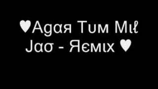 download lagu Agar Tum Mil Jao - Partners In Rhyme Remix gratis