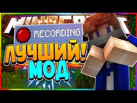 REPLAY MOD! ЛУЧШИЙ МОД!!! [Hypixel Sky Wars Mini-Game]
