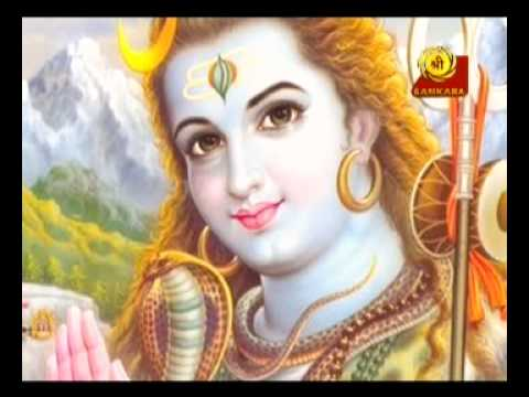 Shiva Devotional Songs | Jayathu Jayathu Shubha Shankara | Devotional Songs | Shiva Bhakti Songs video