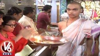 Shakambari Utsavalu Day 4 | Devotees Throng To Warangal Bhadrakali Temple