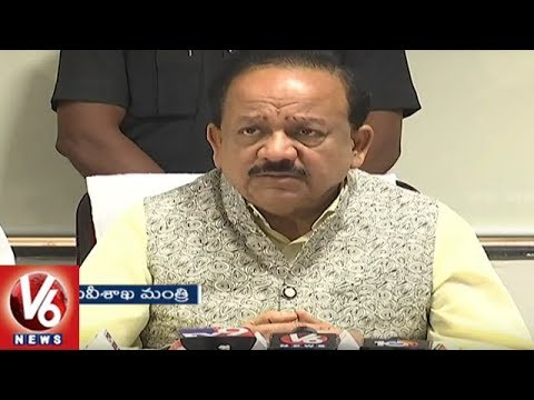 Union Minister Harsh Vardhan: Ready For Scrutiny Of DNA Bill From Any Quarter | V6 News