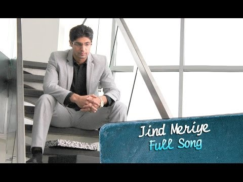 Jind Meriye (Video Song) - Purani Jeans