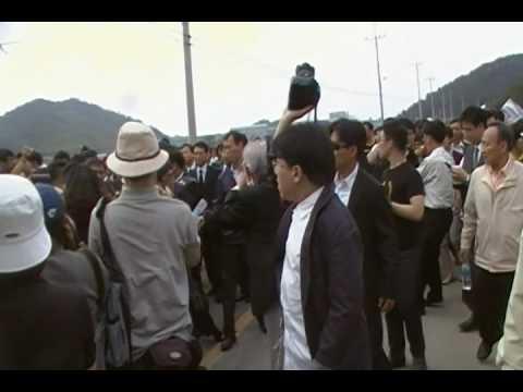 노무현 문상 가는 김형오 국회의장에게 쏟아지는 욕설 11분