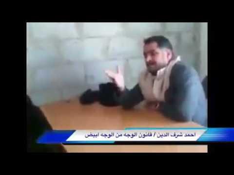 فيديو : مشرف حوثي يعتدي على ضابط امن امام زملائه في صنعاء والاخير يردد «عيب عليك ياابو ايمن انا ميري»
