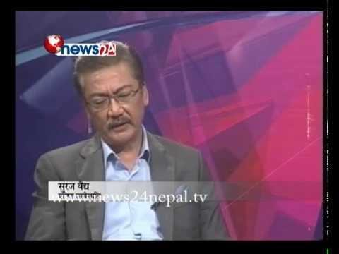 उद्योग वाणिज्य महासंघ कसरी अगाडि बढ्नु पर्ला ? - CHAAPRASHNA