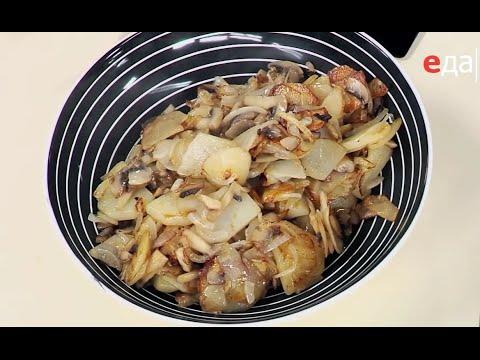 Как пожарить картошку с грибами - видео