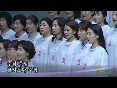 주님,  2017.08.27.,  선한목자교회 할렐루야찬양대,  지휘 이경구 권사