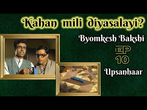 Byomkesh Bakshi: Ep#10 - Upsanhaar video