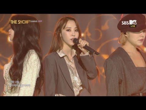 MAMAMOO, Wind Flower [THE SHOW 181204]
