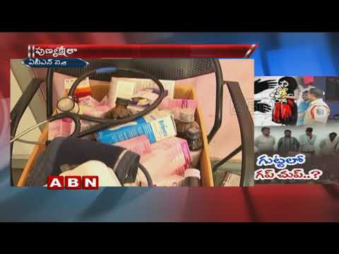 Special Story on Unprofessional Behaviour Provoking Houses in Telangana | ABN Telugu