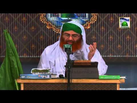 Allah Allah Allah Hoo La Ilaha Illa Hoo - Hamd e Bari Tala (...