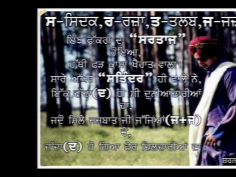 satinder sartaj new song 2010 ....