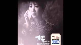 가끔 - 지아 (ZIA) OST 그녀는 예뻤다 (She Was Pretty) Part 2