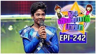 Odi Vilayadu Pappa | Season 5 #242 | Arun Bharathi | Dance Show | 01/09/2017 | Kalaignar TV