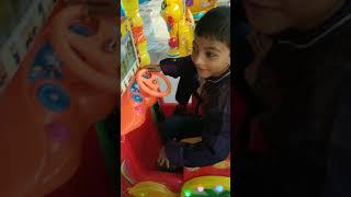 শিশুদের অনেক মজার মুহুর্ত শিশু পার্ক(Children's many fun moments baby park)