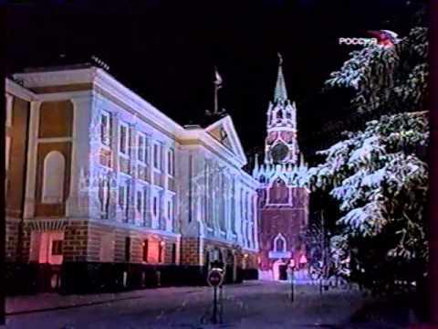 Прогноз погоды и конец эфира (Россия, 12.01.2003)