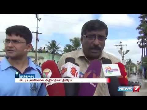 Tuticorin to Tirunelveli road blocked after flood hits district | News7 Tamil