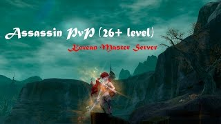 Aion 4.8 (Korean Master Server) - First Assassin PvP (lvl 26+)