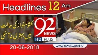 News Headlines | 12:00 AM | 20 June 2018 | 92NewsHD