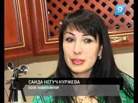 13.03.13 Такая жизнь. Звезды кавказа