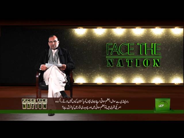 HCP & Siasat.PK's exclusive interview of Muhammad Azam Khan Swati - Part 1 of 2