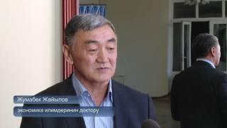 Кыргыз улуттук агрардык университетинин айыл чарба экономика жана ишкердуулук кафедрасына 80 жыл