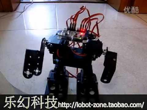 6 dof robot human 2 feet humanoid