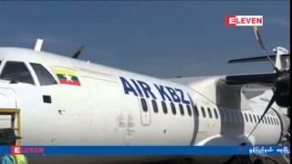Air KBZ ေလယာဥ္ ငွက္ႏွင့္တုိက္မိခဲ့သျဖင့္