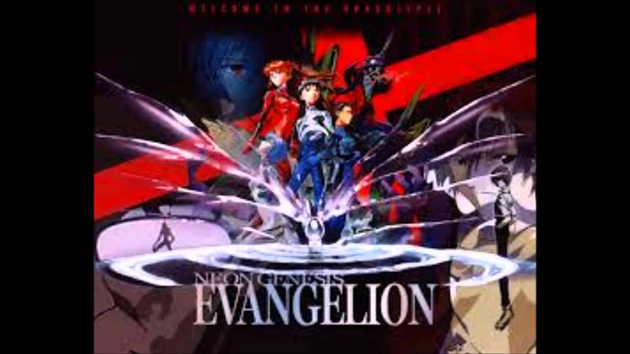 A Cruel Angel s Thesis - EvaWiki - An Evangelion Wiki - EvaGeeks org